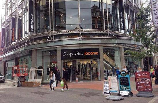 jacamo-store-image