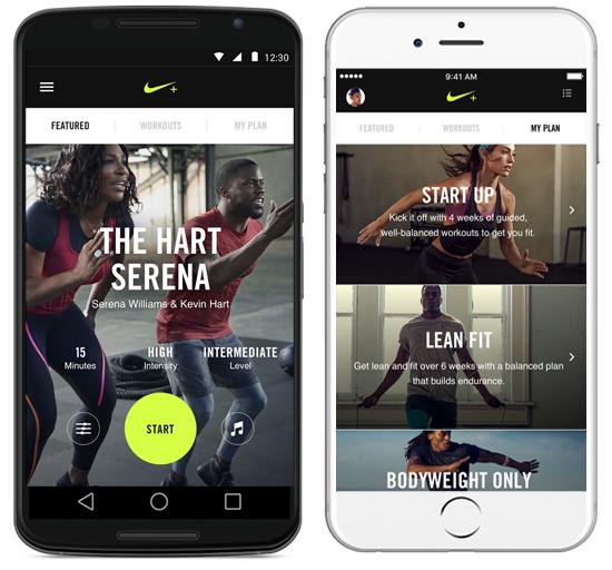 nike-uk-mobile-app